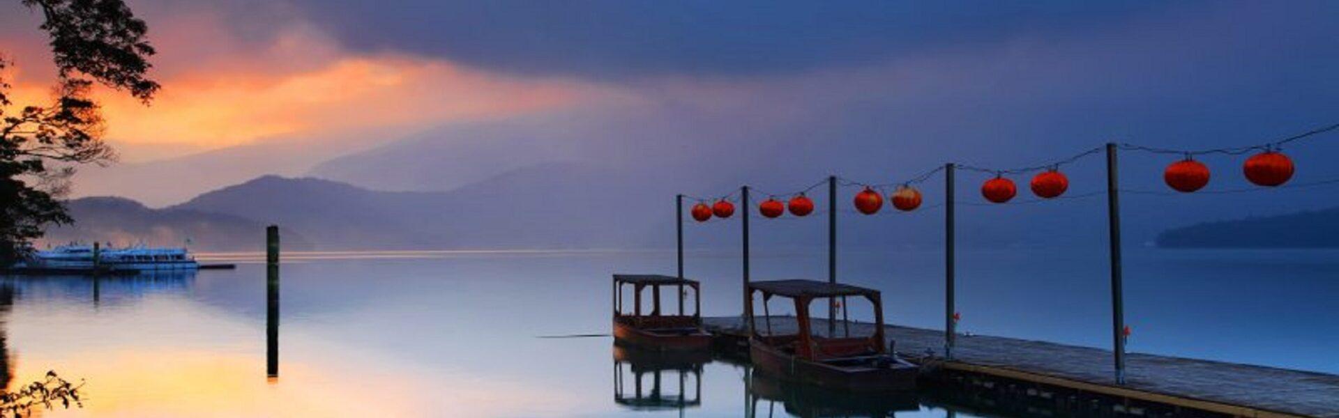 38ème Exposition philatélique internationale 2022 à Taipei avec la Philatélie chinoise - 10J - Lac du Soleil et de la Lune